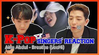 Reaksi penyanyi K-pop kepada Breathe (LeeHi)-Cover oleh Aina Abdul   Reaksi oleh orang Korea   EP1-1