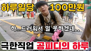 Spending $800 in a day with Gong PD Flex Mission Trip GoGoSing ep.1 DS