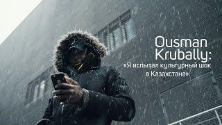 Американцы в Казахстане | Ousman Krubally