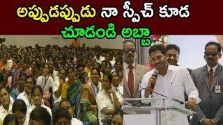 AP CM YS Jagan Funny Speech with Volunteers Meeting | Grama Sachivalayam Job Issue | Cinema Politics