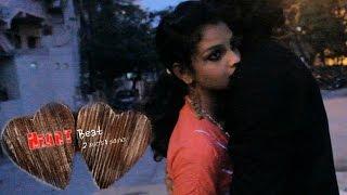 Heart beat - a telugu short film - 2014