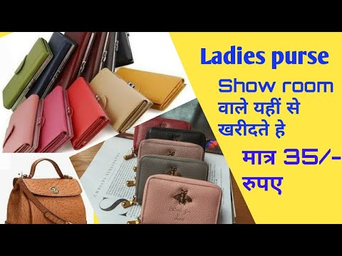 2d986e233b180 Ladies purse wholesaler in delhi |cheapest ladies purse |handbags |hand  purse