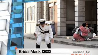 [Today 6/24] Bridal Mask - ep.1 & 2 [R]