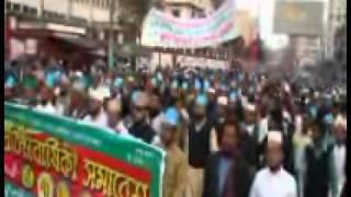 Bangladesh Islami Chattra Sena-2.wmv