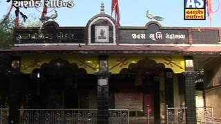 Aai Khodal No Rojo - Khodiyar Maa | Superhit Dakla | Anjana Patel