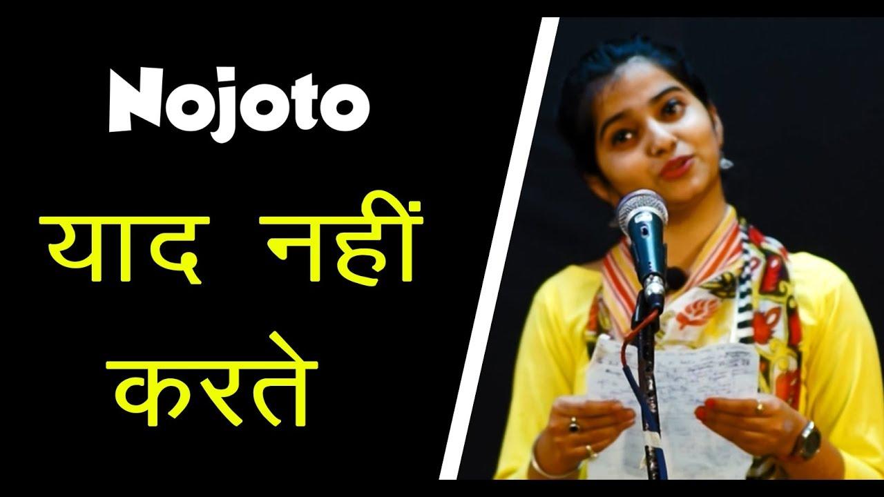 Yaad Hindi Shayari | Shayari in Hindi | Hindi Poetry | Hindi Shayari Video  | Best Shayari App