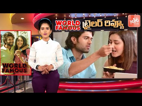 world-famous-lover-movie-trailer-review-|-vijay-deverakonda-|-raashi-khanna-|-yoyo-tv-channel