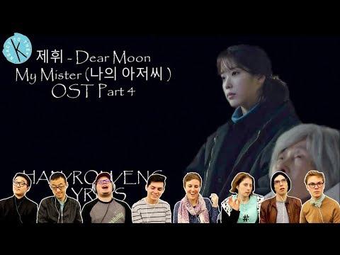 Classical Musicians React: Kim JeHwi 'Dear Moon (My Mister OST)'