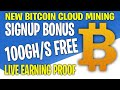ABSOLUTMINING  LONG TERM SITE  100GH BONUS SIGN  MINIMUM WITHRAW 0.001BTC  3 YEARS RUNNING SITE