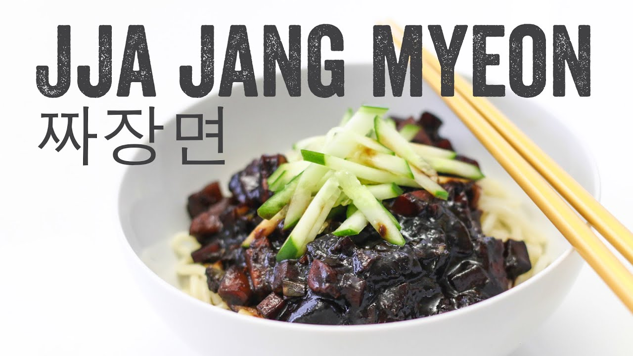 Noodles in black bean sauce jjajangmyeon jajangmyeon noodles in black bean sauce jjajangmyeon jajangmyeon recipe season 4 ep 3 youtube forumfinder Choice Image