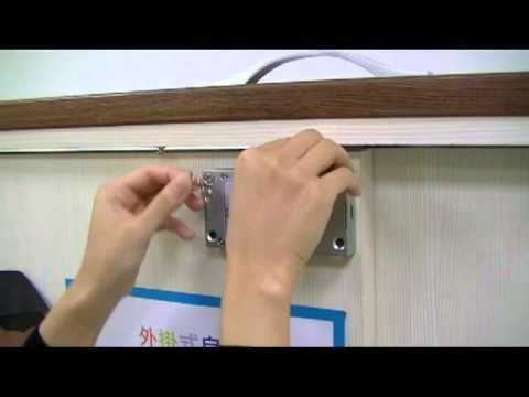 【MUJO學工藝】拉門安裝DIY&牆壁鑽孔.東慶木材行-黃英肇老闆 | Doovi