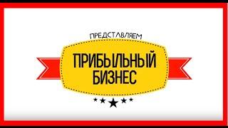 Заказать рекламный видеоролик в студии Рисуем видео легко - drvd.ru Изготовление рекламных роликов