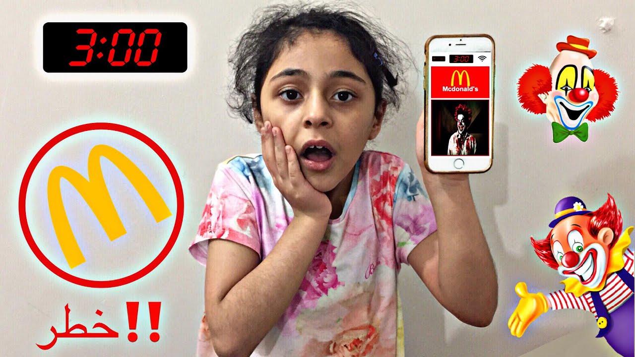 اتصلت على ماكدونالدز الساعه 3:00 !!( كسر الكاميرا )!!