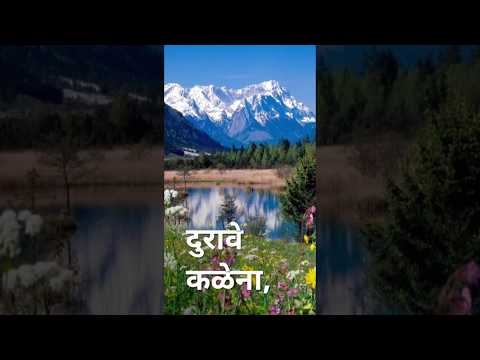 Haravali pakhare | full screen whatsapp status in marathi | MS Creations for you #1