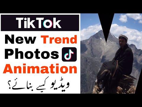 Tiktok Photo Transformation Tutorial | Tiktok New Trend | Tik tok Photo Animations Tutorial in Urdu