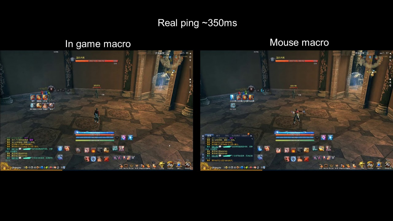blade soul gunslinger simple mode vs mouse macro with high ping