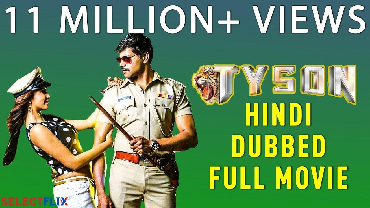 Download Tyson Ek Police Officer - Hindi Dubbed Full Movie | Vinod Prabhakar, Urmila Gayathri