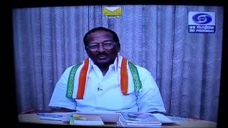 Ranipet Kalyanarama Iyer -Speech by Kumari Anandan