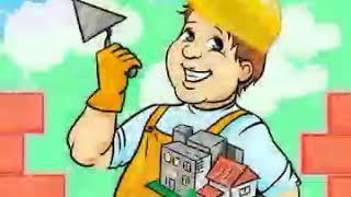поздравления с днём строителя.