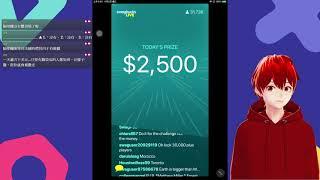 快來看我 Omlet Arcade 的 Swagbucks LIVE: 大加碼至2500美金 直播