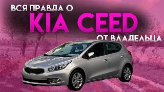 видео Комплектации и цены на Киа Сид в Москве, продажа Kia ceed 2018 года у официального дилера Авто-Старт