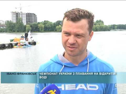 Чемпіонат України  з плавання на відкритій воді