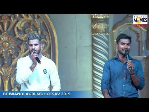 KARLE DONGRAV PADLAY DHUKA Ll BHIWANDI AAGARI MOHOTSAV 2019    PRINCE MOVIES DAY 2