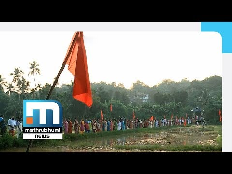 Anti-NH Protest In Keezhattoor: CPM Expels 11 Members| Mathrubhumi News