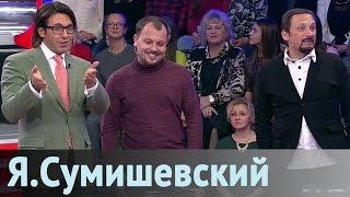 Download В гостях у Малахова. Закулисье Mp3 and Videos