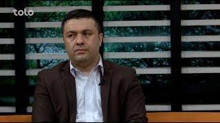 بامداد خوش - حال شما - صحبت با داکتر محمد پرویز نوری در مورد زردی