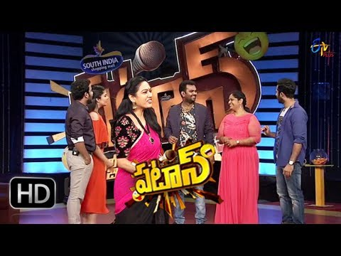 Patas | 22nd September 2017 | Hema | Full Episode 564 | ETV Plus