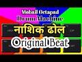 Nashik Dhol Mobile Octapad Puneri Dhol Tasha Drum Machine