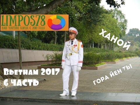 История Чертанова chertanovedmskru