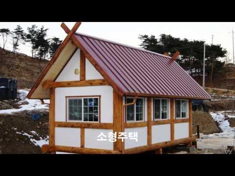 통나무집짓기-디자인컷-전원주택,생태주택,엔진톱다루기,통나무 ...