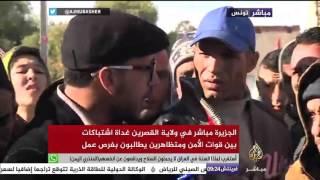"""بالفيديو.. عاطلون تونسيون يطالبون بـ""""التشغيل"""""""
