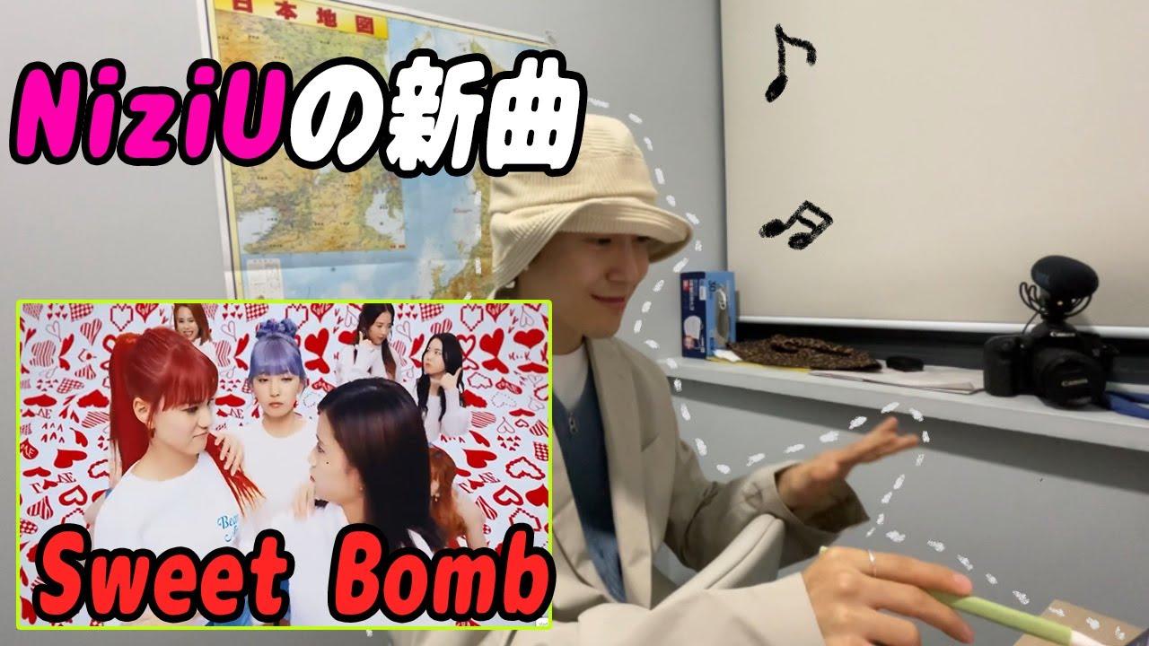 NiziUの新曲して本当に驚いた韓国人のリアクション