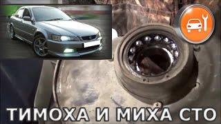 замена ступицы Honda