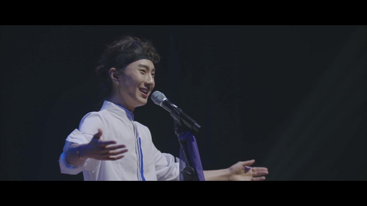 [LIVE] sEODo BAND(서도밴드) - 사랑가(sarang-ga)