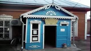 видео Музей валенок в г.Мышкин