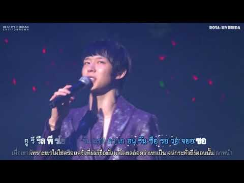 [Karaoke] ★ JYJ - Untitled Song Part 1 (Thai Lyric & Trans)
