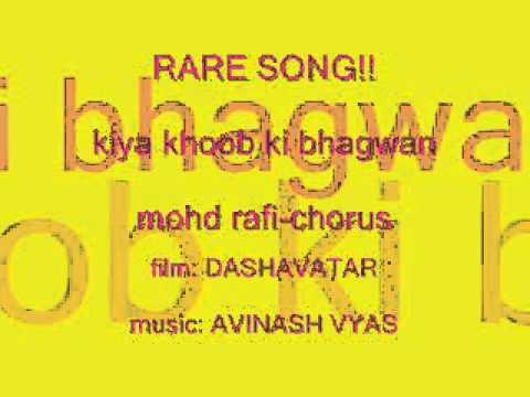 RARE SONG!!  kiya khoob ki bhagwan   rafi-chorus   DASHAVATAR
