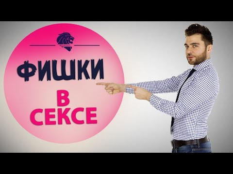 Фишки в сексе 31.05.2018 Прямая линия Льва Вожеватова