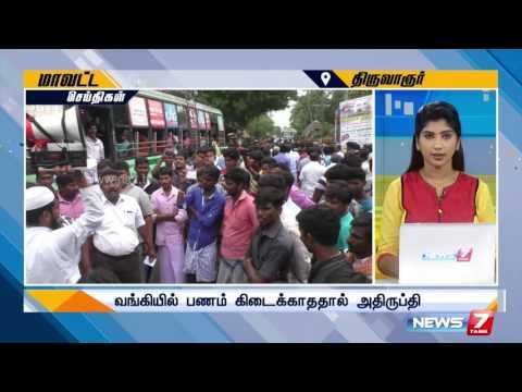 Cyclone Vardah : Chennai, Kanchipuram , Thiruvallur district news | News7 Tamil