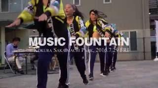 Music Fountain at 堺町公園 -ダンスコンテスト 中学生の部-
