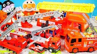 アンパンマン おもちゃ アニメ しょうぼうしゃ、はしご消防車でいっぱいあそぼう♪