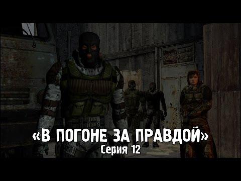 Погоня за прошлым 13 14 серия (2016) Криминальный фильм сериал