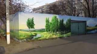Забор-картина (проспект Андропова)