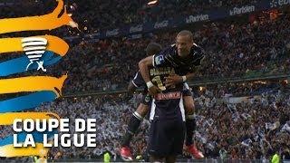 Girondins de Bordeaux - Vannes OC (4-0) - Finale Coupe de la Ligue 2009 - Résumé