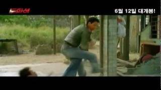 Flash Point Trailer 2 2007 [Donnie Yen] (HD)