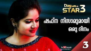 A Day with Actress Shafna Nizam | Day with a Star | EP 23 | Part 03 | Kaumudy TV